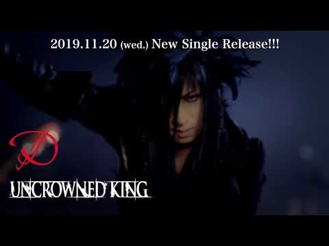 2019.11.20 (wed) Release!! D「UNCROWNED KING」 MV FULL公開!!