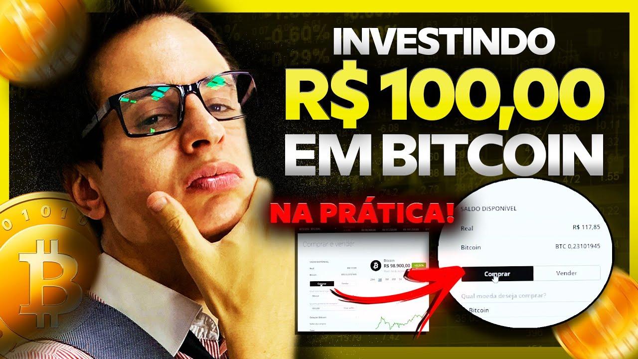 btc rs