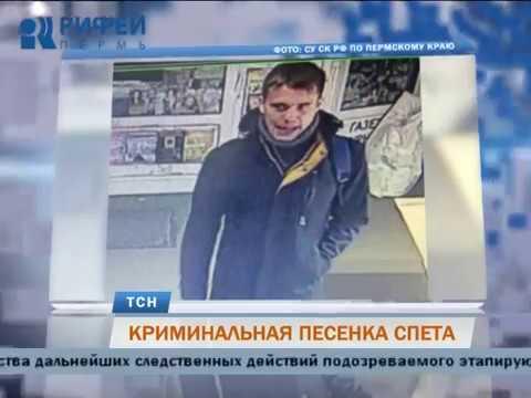 «Убийцу с микрофоном», задержанного в Бурятии, этапируют в Пермь