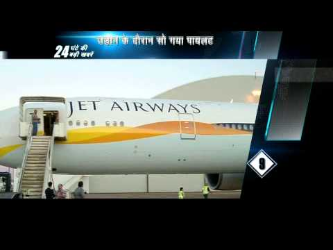 Jet Airways abruptly plunges 5000 ft over Turkish airspace