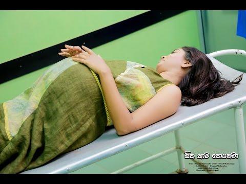 Volga Kalpani    Sitha Thama Soyanwa Music Video Promo