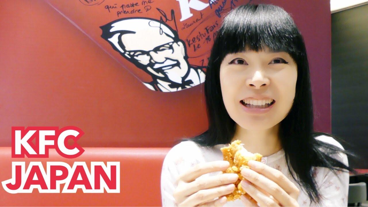 Dans KFC Tokyo dome city [KFC Japon x Kinnikuman 2016 #2] Karauma, Biscuit