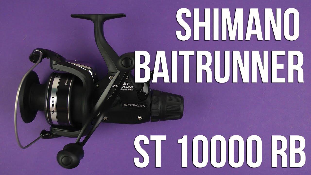 *** 2020 titres *** BTRST 6000RB Shimano Baitrunner Spinning Reel ST 6000 RB