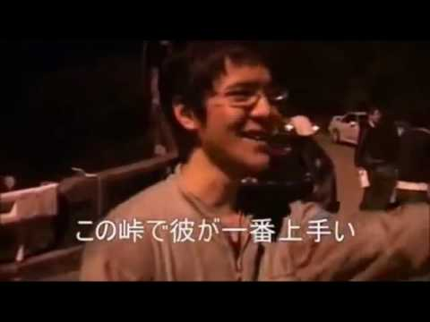 JAPAN PUBLIC ROAD ILLEGAL DRIFT/GRIP  日本 違法 公道 ドリフト