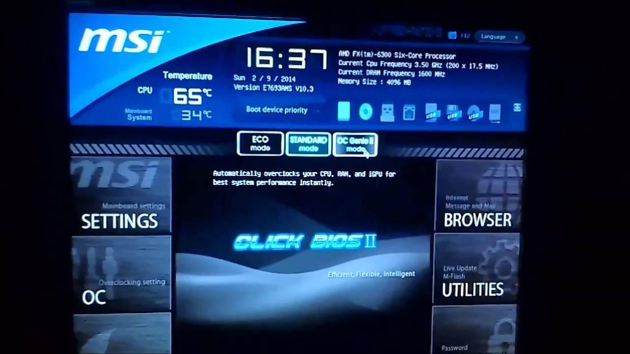 Msi Z68A-GD80 (G3) ClickBios II - YouTube