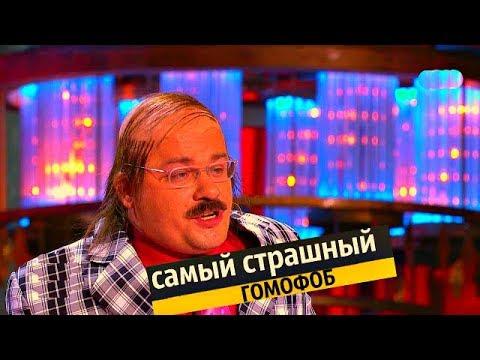 Гарик Харламов - Ржака До слез.