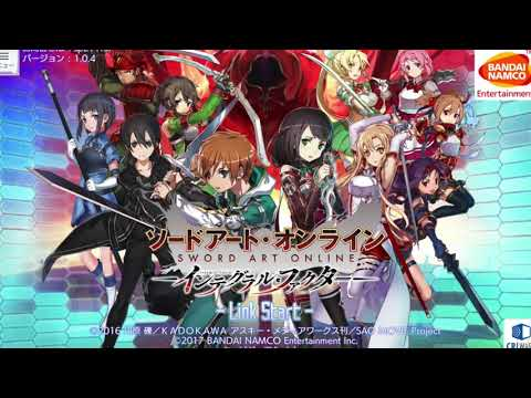 Sword Art Online: Integral Factor: Field Waterside soundtrack (Global) [1080p]