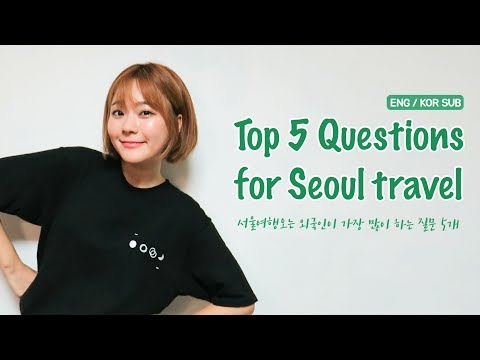 FAQ for Seoul travel, top 5 questions by Korea traveller