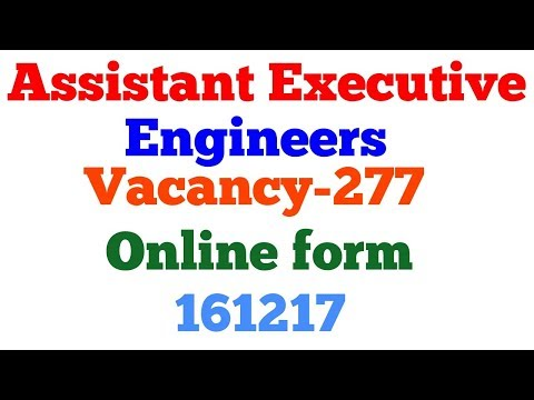 Assistant Executive Engineers(AEE) Posts Recruitment 2017