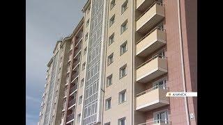 В Ачинске завершено строительство двух высоток для специалистов НПЗ