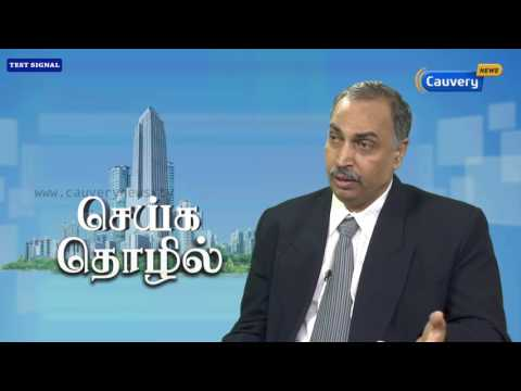 வானூர்தி பொறியியல் (Aeronautical engineering) மற்றும் அதிலுள்ள வேலை வாய்ப்புகள் | Thisai katti
