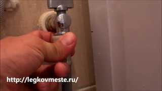 Установка стиральной машины(Как установить и подключить стиральную машину своими руками. Описание установки по адресу: http://legkovmeste.ru/polezny..., 2013-04-25T15:15:26.000Z)