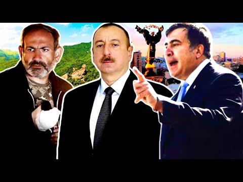 Реформы Саакашвили в Украине / Война Армении и Азербайджана? / Демократия на Кавказе