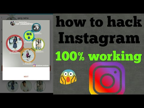 How To Hack Instagram Account   Instagram Account Kaise Hack Kare