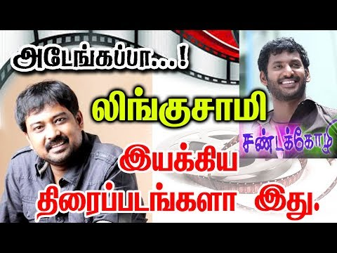 Director Lingusamy Given So Many Hits For Tamil Cinema| List Here With Poster.