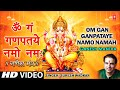 Download Om Gan Ganpataye Namo Namaha By Suresh Wadkar [Full Song] Ganesh Mantra MP3 song and Music Video