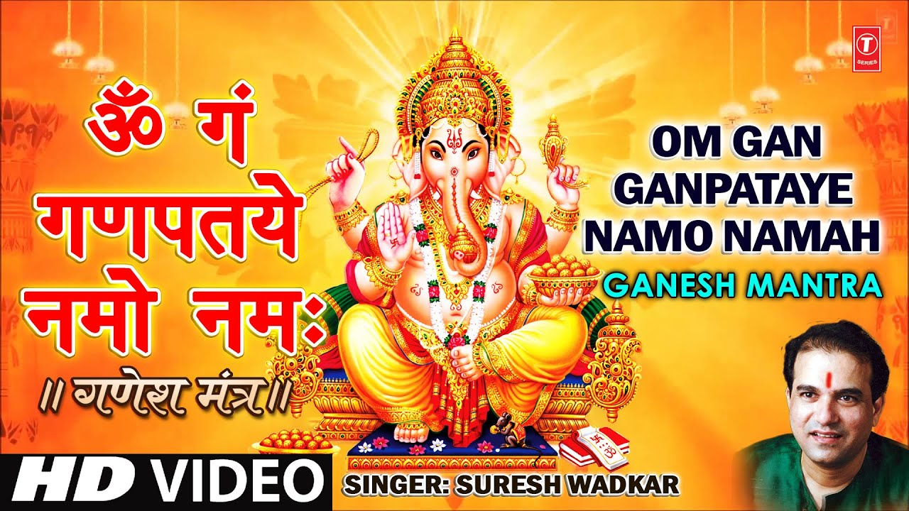 God Ganesh Hd Wallpaper Om Gan Ganpataye Namo Namaha By Suresh Wadkar Full Song