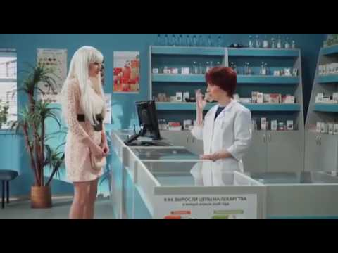 Титан Гель купить в аптеке спб