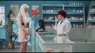 Прикол в аптеке