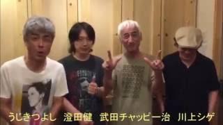 ご予約受付中 03-3337-5745 / info@showboat.co.jp 【夢の共演「VooDoo ...