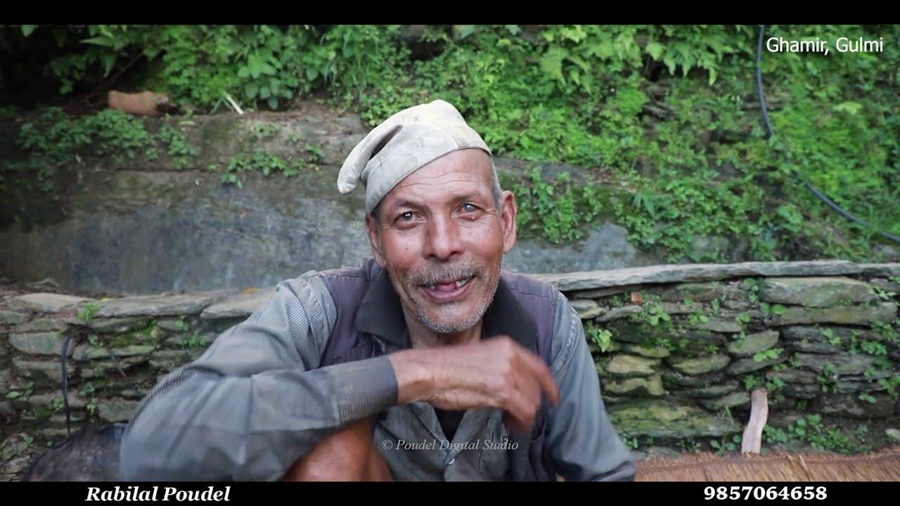 ७६ वर्षिय मादले बुवाको कथा || Story of old man fron Nepal || Rabilal Poudel