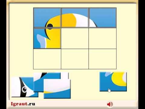 """Онлайн игры для малышей бесплатно играть - Пазл """"Рыбка ..."""