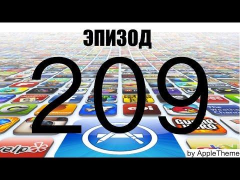 Лучшие игры для iPhone и iPad (209)