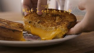 [SUB] VLOG#26 What I eat in a day, grilled cheese sandwich and kimchi-jjigae | Honeykki 꿀키