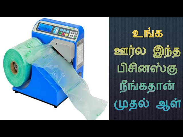 Business Ideas In Tamil Long Term Business Ideas Small