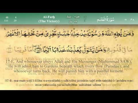 048   Surah Al Fath by Mishary Al Afasy (iRecite)