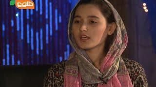 Zere Chatre Eid - Season 9 - Ep.2 / زیر چتر عید - فصل نهم - قسمت دوم