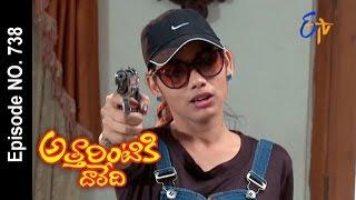 Attarintiki Daredi |18th March 2017 | Full Episode No 738| ETV Telugu