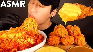 ASMR CHEESY SPICY FRIED CHICKEN & SPAGHETTI MUKBANG (No Talking) EATING SOUNDS | Zach Choi ASMR