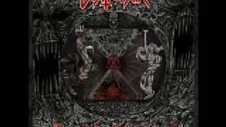Deathchain - Titans Of Black Earth