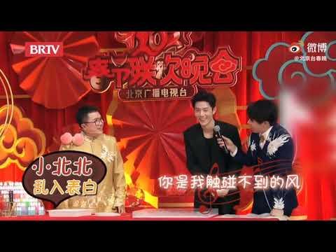 NEW 20210212 Xiao Zhan • Beijing TV Spring Gala Festival 2021