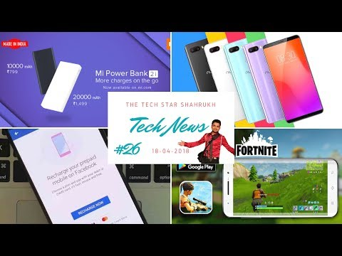 Whatsapp New Update   Mi Powerbank Price Hike   Apple Airpod Patent   Tech News #26   Hindi