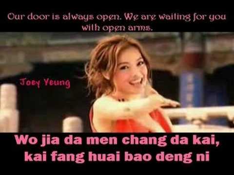 北京欢迎你 Welcome to Beijing Karaoke
