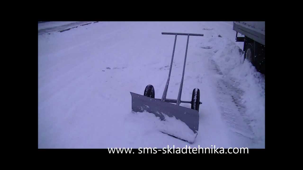 Сделать лопату для уборки снега своими руками фото 853