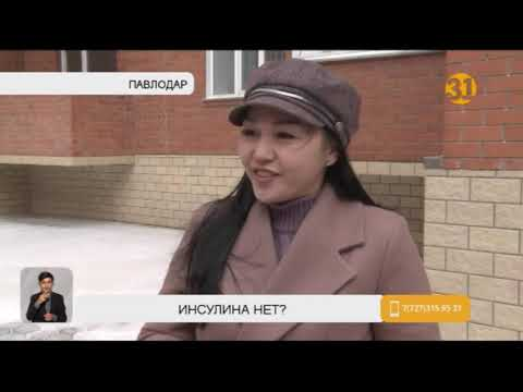 Казахстанцы, больные диабетом, жалуются на дефицит инсулина