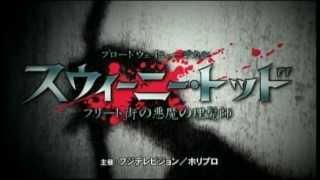 ついにファイナル!市村正親×大竹しのぶ×宮本亜門が三度集結!! 演出:...