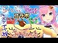 【キズナアイ 杯】織田信姫 vs ばあちゃる マリオカート対決!ピーマンくんも乱入!?