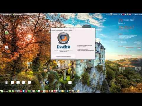 CrossOver для запуска Windows приложений,игр в Linux.
