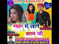 सिंगर-रजनी कान्त का लैब लोक गीत 2019