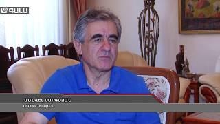 «Առանցքում»   Հարցազրույց Մանվել Սարգսյանի հետ