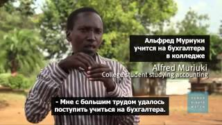 Кения: обучение глухих детей на жестовом языке