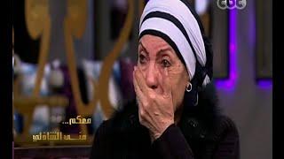 #معكم_منى_الشاذلي | الفنانة رجاء حسين تبكي على الهواء مع منى الشاذلي