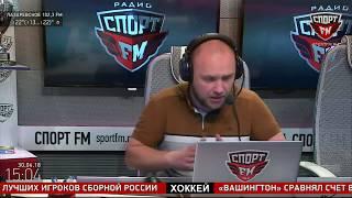 Владимир Плющев в гостях у «Спорт LIFE». 30.04.2018