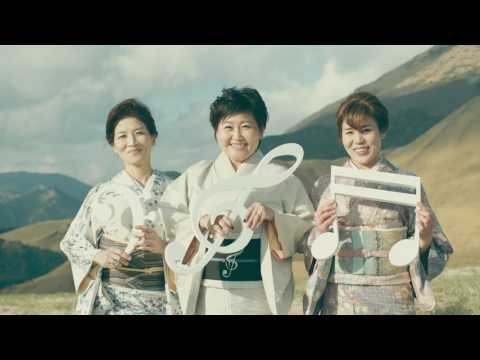 Oita Prefecture Releases Video of Oita Citizens Promoting the Music Festival With a 22-Year History.