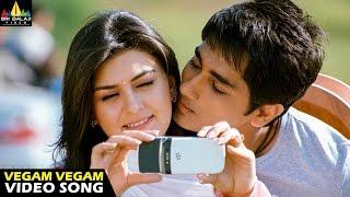 Oh My Friend Songs | Vegam Vegam Video Song | Siddharth, Shruti Haasan, Hansika | Sri Balaji Video