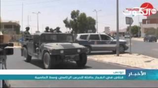 تونس: قتلى في انفجار حافلة للحرس الرئاسي وسط العاصمة